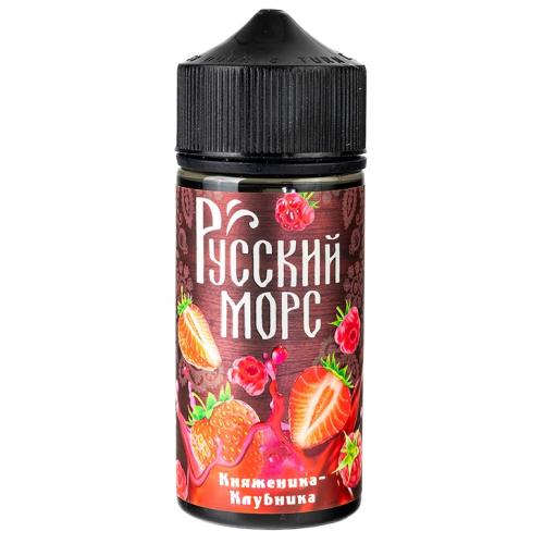 Жидкость Русский Морс - Княженика-Клубника 100мл/0мг
