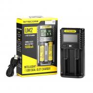 Зарядное устройство Nitecore Digicharger UM2 LCD